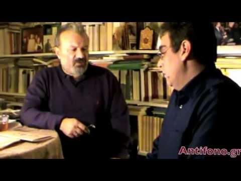 O Δ. Κοσμόπουλος συζητά στο ΑΝΤΙΦΩΝΟ με τον Θ. Παντούλα