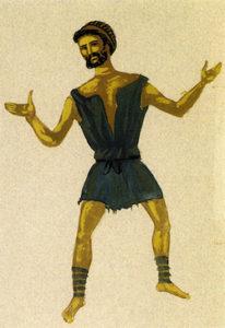 517971755af Τραγικός ήρωας, ευχή ή κατάρα; Από το Σωκράτη, στο Σκοτεινό Ιππότη ...