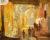 Κοινωνία και Κουλτούρα στην Βαβυλώνα: Μικρός οδηγός επιβίωσης