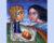 Η Οντολογία του Τρόπου στη σκέψη του Χρήστου Γιανναρά: Ο τρόπος του έρωτα