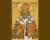Επιστημονική αυθεντία-Νευροχειρουργικές διαστάσεις και καινοτομίες του Αγίου Λουκά του Ιατρού